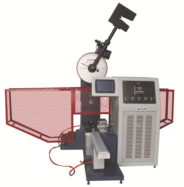 Low-temperature Automatic Impact Testing Machine