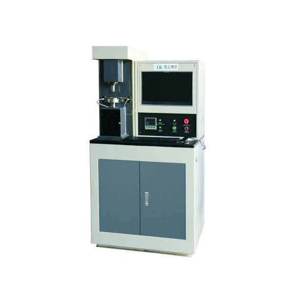 MMW-1A Computer Control Vertical Universal Friction and Wear Testing Machine