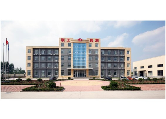 LIANGONG OFFICE