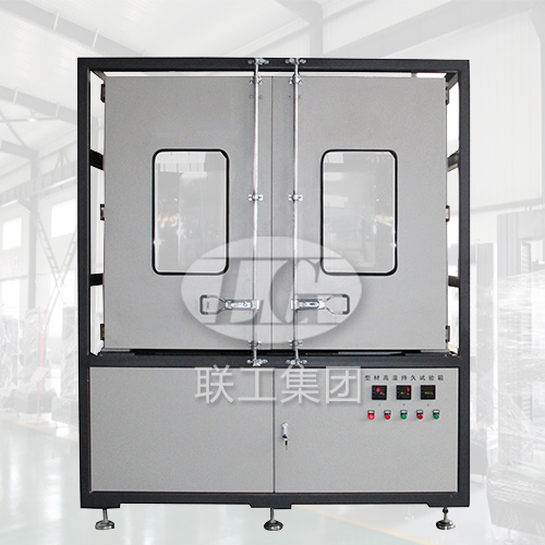 GWCJ-60 High Temperature endurance test machine