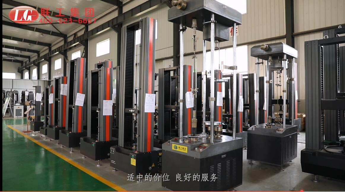 Functional characteristics of CMT-6105-C mechanical high temperature enduring creep test machine