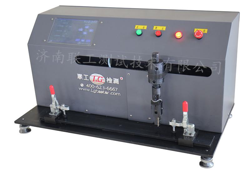 电动标距划线机