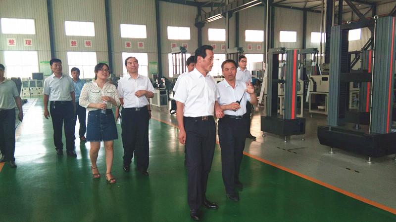 山东省中小企业局副局长胡局长一行莅临我司参观调研