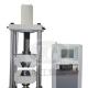 WAW-2000E微控单空间电液伺服万能试验机