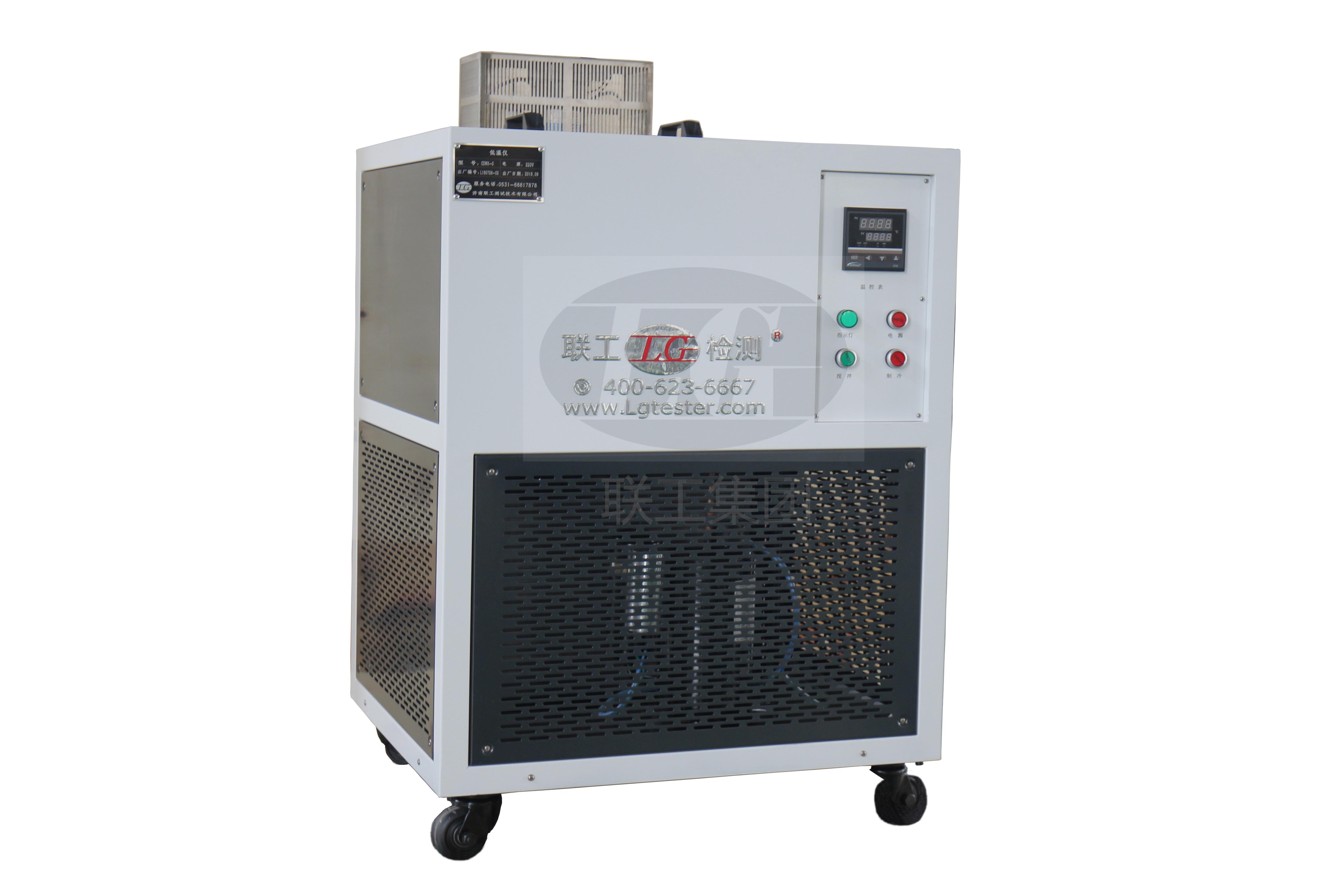CDWX-0型低温仪