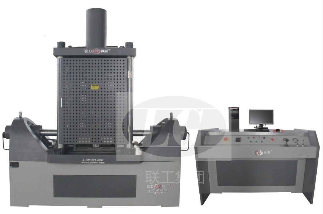 微机控制液压板材弯曲试验机
