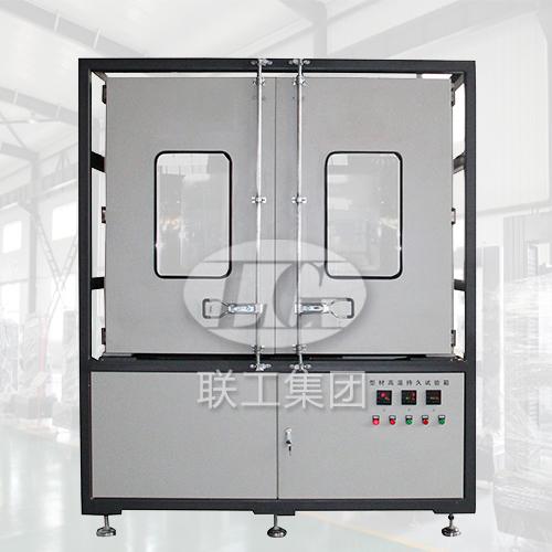 GWCJ-60 高温持久试验机,铝型材高温持久试验机