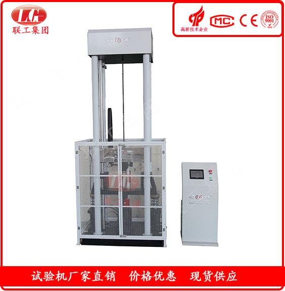 满足GB6803-2008标准的铁素体钢落锤冲击试验机