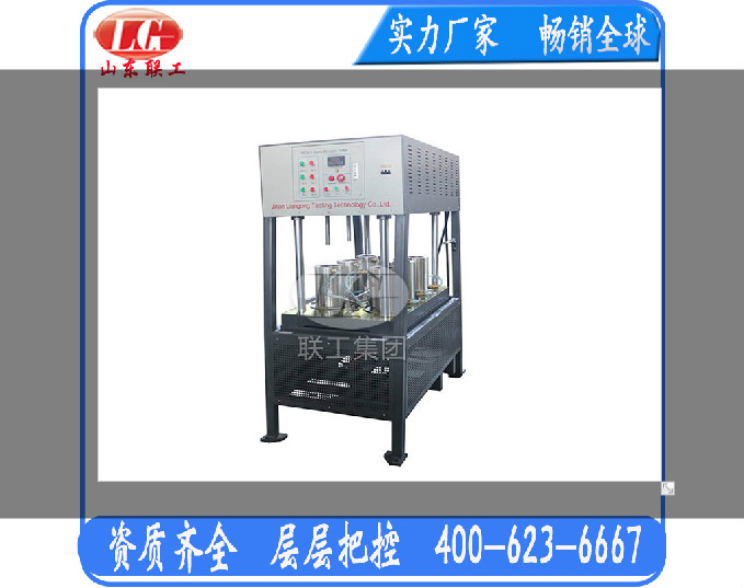 MLW-6型砂浆磨损试验机的使用范围及主要技术参数