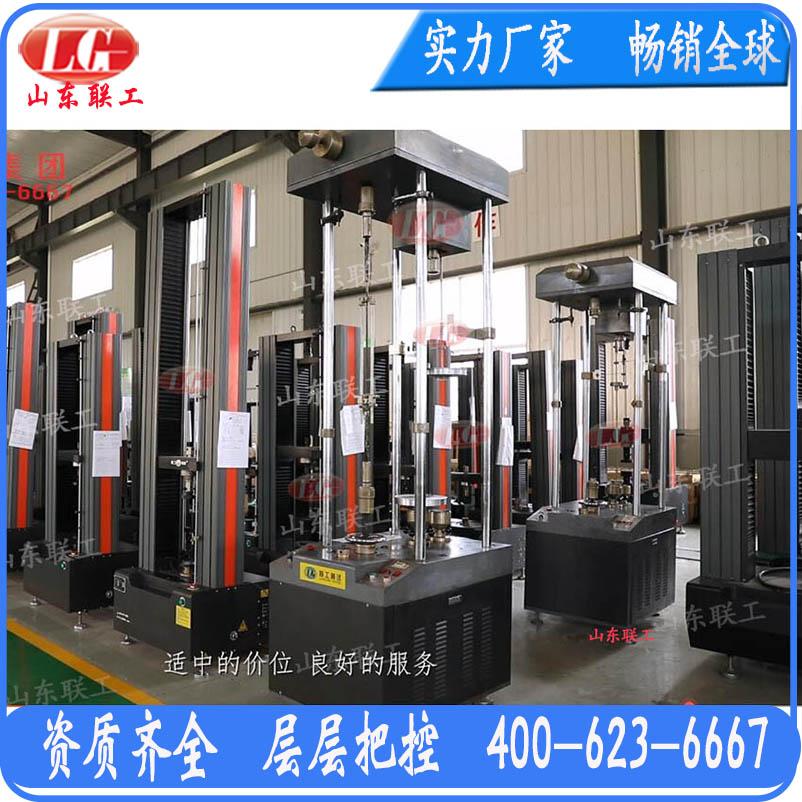 CMT-6100-4型土工格栅材料蠕变试验机,4工位蠕变试验机